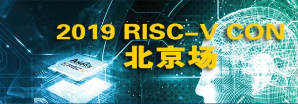 翼辉信息联合晶心科技推出AndesCore™ A25系列RISC-V处理器
