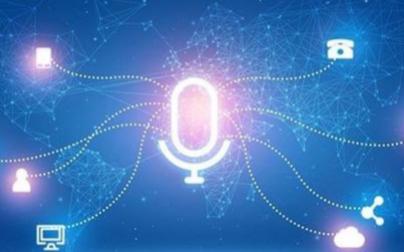 关于人工智能语音技术的真正用途你知道多少