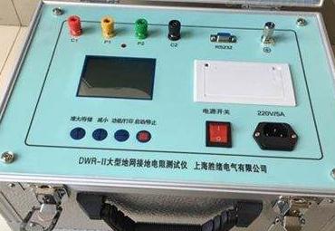 接地电阻测试仪的特点和操作方法