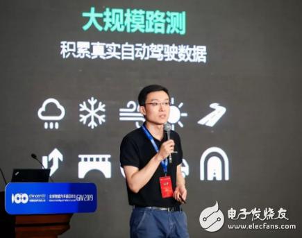 """禾多科技推出模块化服务 致力于做自动驾驶的""""中国..."""