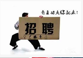广东联通正式启动了MEC+创新业务公开市场招募