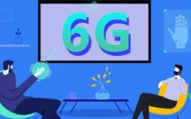 物联网的时代将要过去,6G的研发工作正式开启