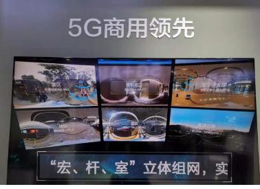 华为推出了新一代5G宏杆室全场景解决方案