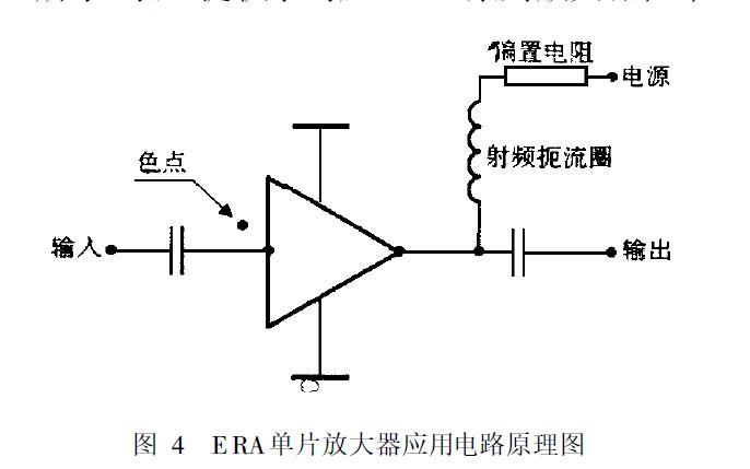 ERA系列单片放大器的简介和应用资料说明