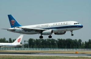 阿拉伯航空計劃放棄波音737 MAX客機而購買120架空客A320