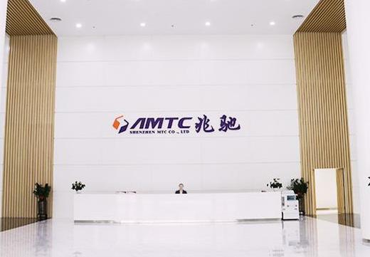 2019年前三季度,兆驰股份实现营业总收入约90.32亿元