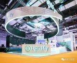 新型智能灯杆首次亮相中国,以全球科技服务本土应用