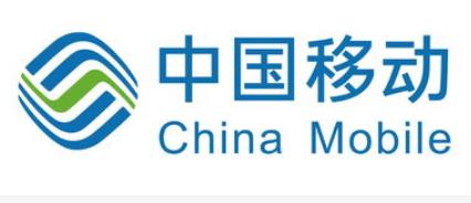 中国移动发布了2019年第二期分布式块存储集采公...