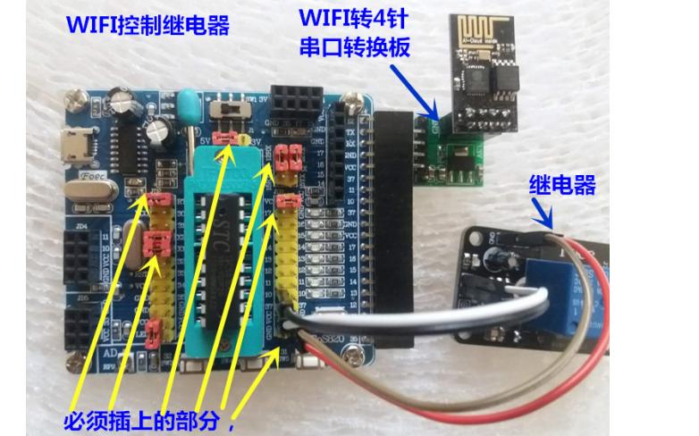 ESP8266 WIFI模块的资料和使用概述
