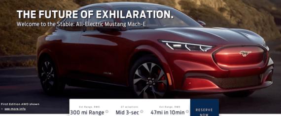 福特全新车型电动跨界SUV Mach-E即将发布百公里加速只需要5秒