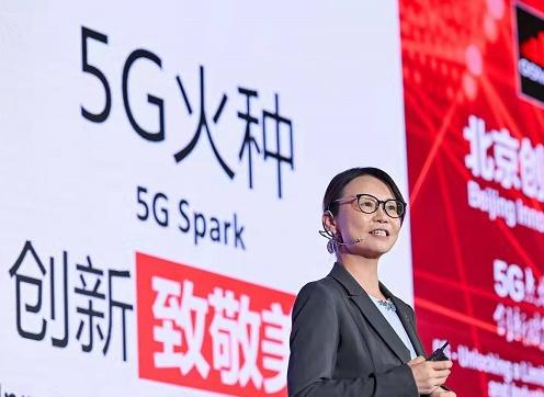 2025年中国将成全球规模最大的5G市场
