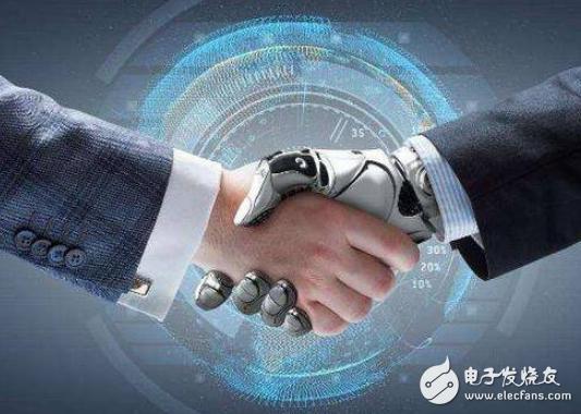阿里启动香港上市 人工智能是阿里布局之重