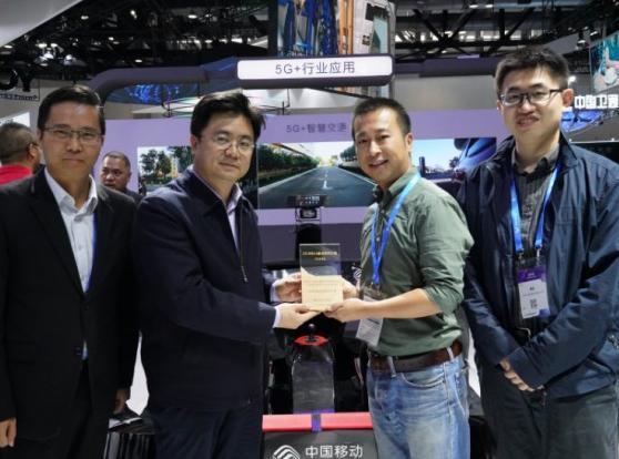 中国移动推出的5G智慧泊车解决方案获得了最佳商用...