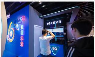 中国电信联合京东打造出了全球首个5G信号全覆盖的...