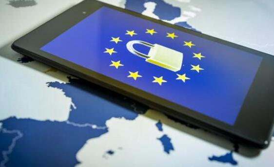 如何使用区块链进行GDPR的数据隐私保护