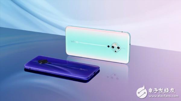 vivo S5即将发布采用了菱形ID设计支持屏幕指纹技术