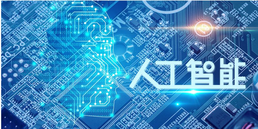 企业移动性怎样利用AI来改变