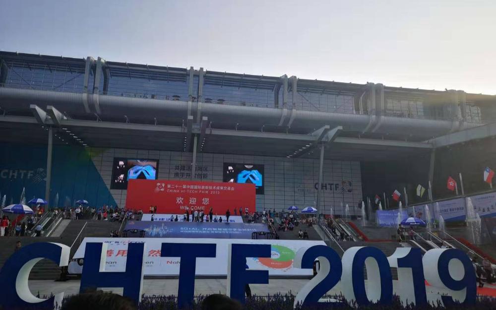 2019高交會:5G和AI成主場,寒地云中與華為暗戰!