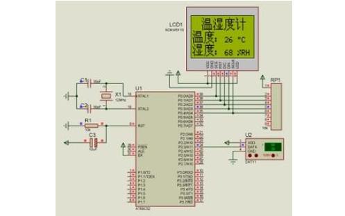 使用51单片机应用DHT11温湿度传感器通过1602显示的程序免费下载