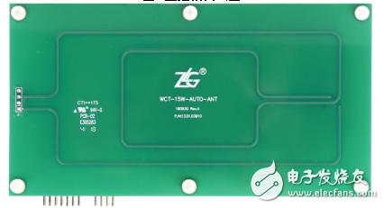 针对无线充电产品痛点的整套车载15W无线充电方案