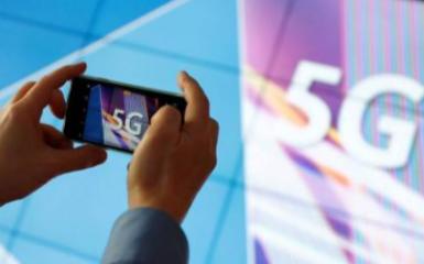 5G虽然发展迅速,但仍需要进一步提高其安全性