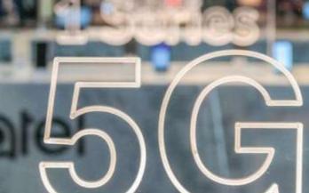 5G将为工业互联网提供安全可靠的技术连接