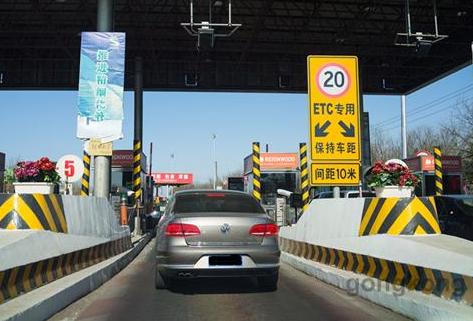 兰宝MH20测量光幕传感器在公路收费站中的检测应用介绍
