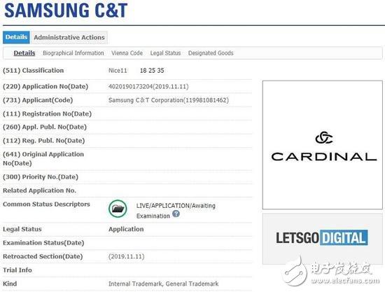 三星提交Cardinal商标申请,或将推出带有传感器的运动服或智能服装
