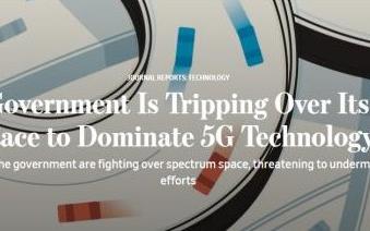美国为5G无线频谱吵翻天,政府间的分歧怎么协调