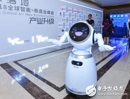 随着服务机器人成为新流量入口 猎豹移动也有望迎来新的增长