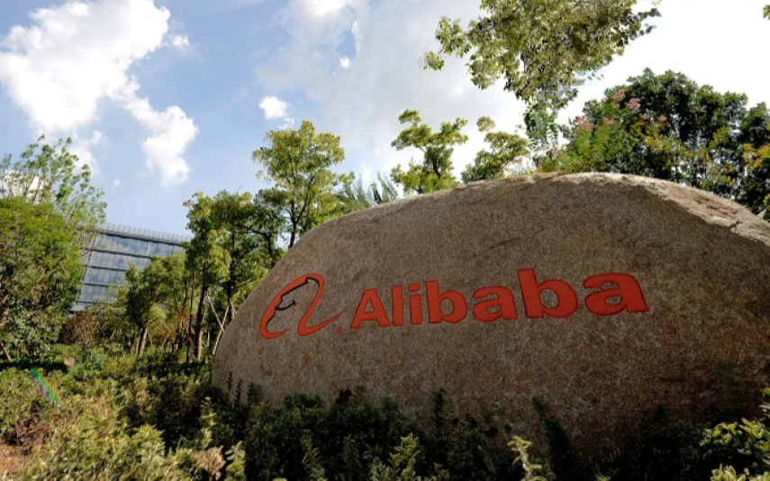 阿里巴巴準備在香港發售150億美元股票