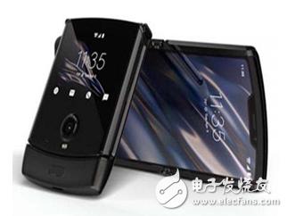 摩托罗拉推出折叠屏手机 延续了经典的翻盖设计