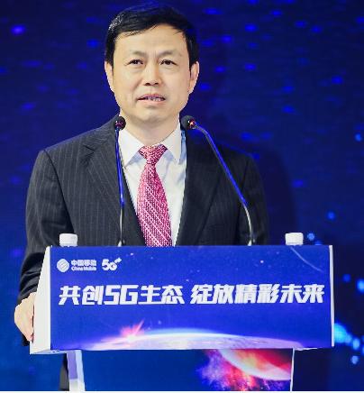 中国移动提出了5G融入千行百业助力产业转型动能升级