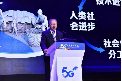 中国移动未来将与全球产业伙伴共同打造5G生态共同体