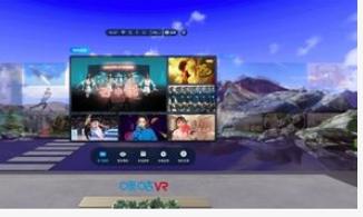 中國移動5G+VR直播將帶來全場景沉浸式的五種新體驗
