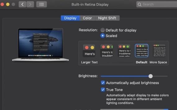 新款16寸苹果MacBook Pro屏幕刷新率用户可调整