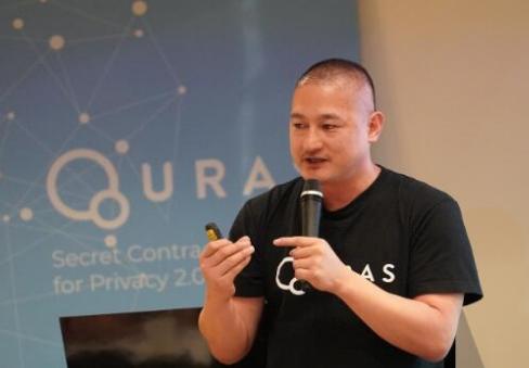 基于一个可以在智能合约中进行匿名交易的区块链协议Quras介绍