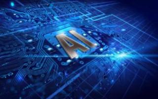 2018年中国AI芯片市场占全球25.8%,未来两年增速达到50%以上
