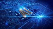 2018年中国AI芯片市场占全球25.8%,将来两年增速达到50%以上