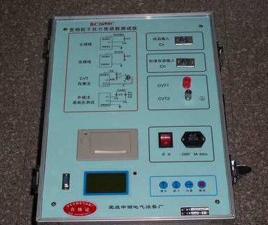 高压介质损耗测试仪的简介和操作方法