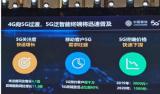 明年5G手机会降至千元以下吗