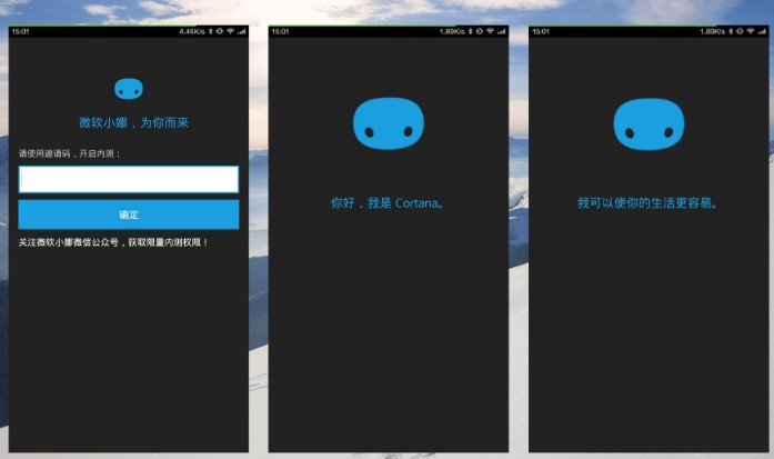微软Cortana将关闭,语音助手就这么放弃了?