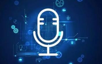 智能语音技术的发展对电商行业会造成什么影响