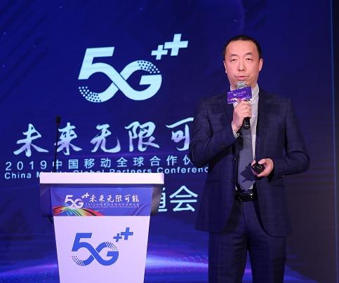 中国移动吴世俊表示云改是中国移动5G+战略落地的重要举措