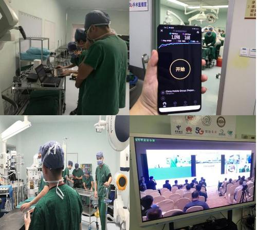 福州电信携手华为在福建医科大学利用5G技术实现了手术现场4K直播