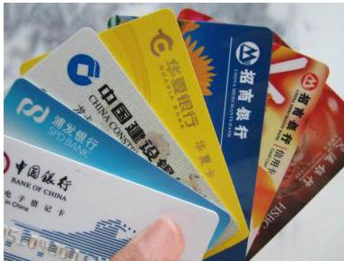 使用信用卡还是储蓄卡办理ETC
