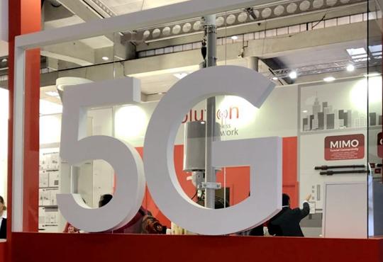 爱立信计划发布一个R16版本的5G标准来解决5G网络的安全问题