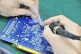 在电路板手工焊接中常见的几种错误操作