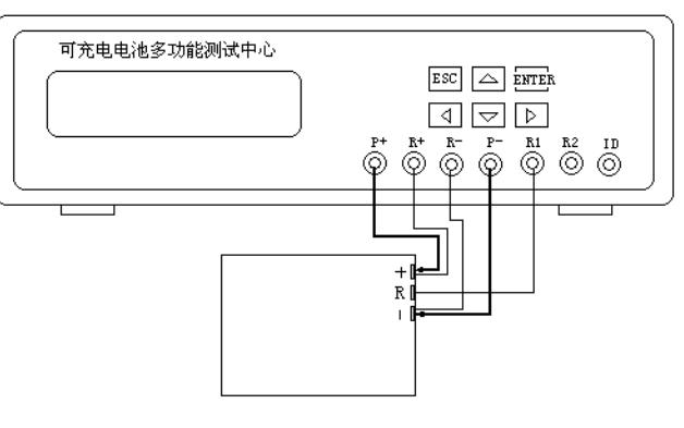 BTS-2002电池综合测试仪的使用手册免费下载