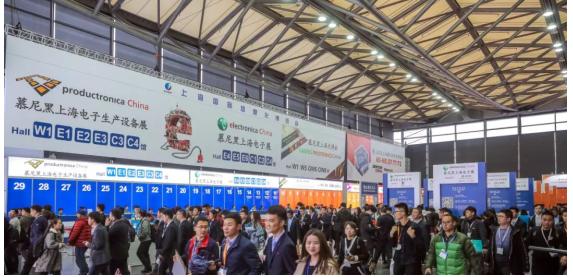 2020慕尼黑上海电子展观众预登记正式开启